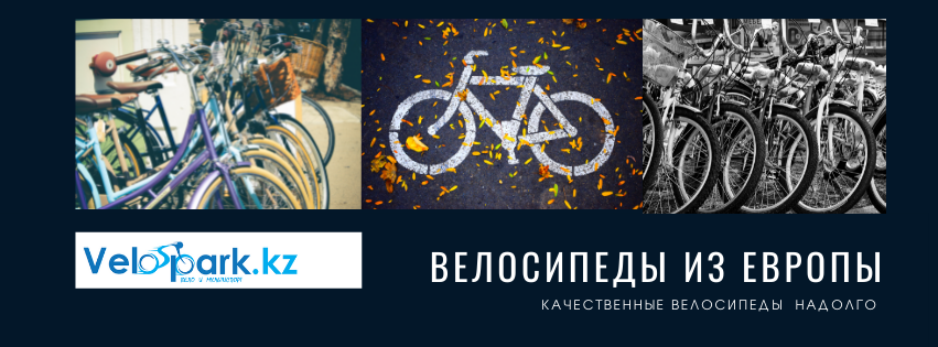 Bicycle Photo Follow Me Twitter Banner (1).png