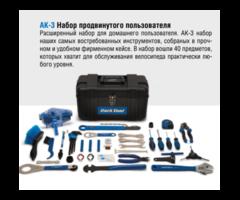 Набор инструментов Park Tool